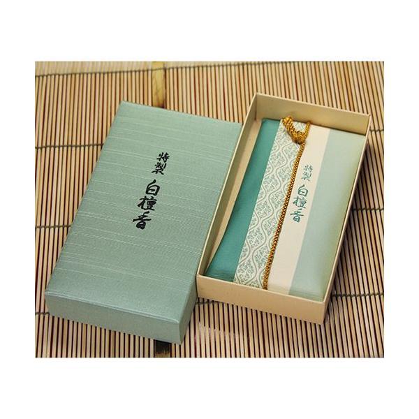 お香 白檀 コーン 日本製 特製白檀香 コーン型24個入 kohgallery 02