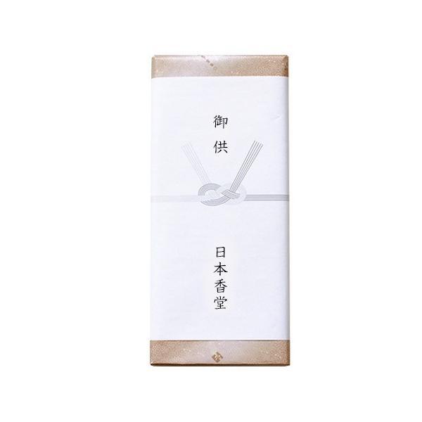線香 ギフト 贈答用 日本香堂 お盆 新盆 銘香芝山 進物6箱入|kohgallery|04