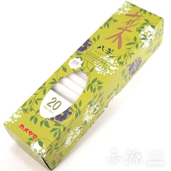 ろうそく 蝋燭 ローソク 仏壇 カメヤマ キャンドル 菜20 八華 約20分 亀山 植物性 ロウソク