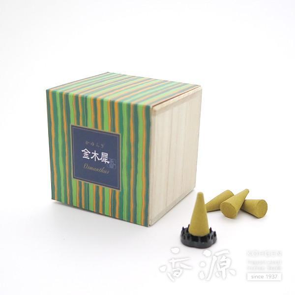 お香 アロマ 日本製 日本香堂 かゆらぎ 金木犀 きんもくせい キンモクセイ 香り コーン お香立て付き 線香