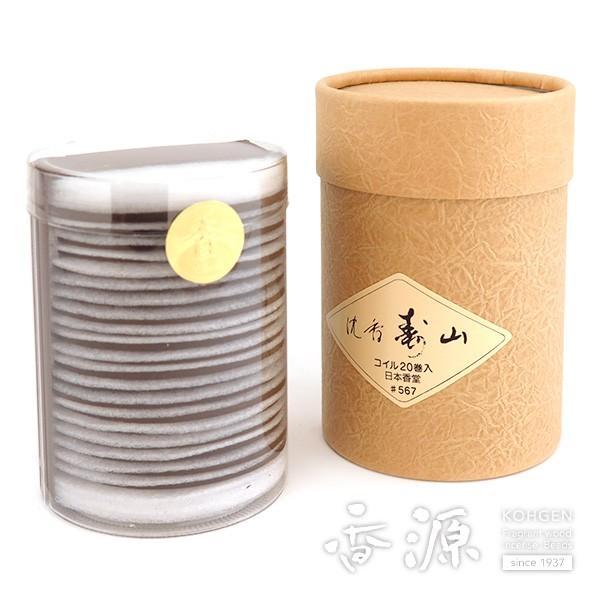お香 日本製 日本香堂 沈香 寿山 徳用 渦巻 コイル 20枚入 人気 おすすめ 香り