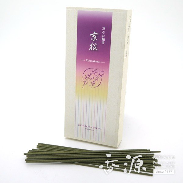 線香 松栄堂 京都 京桜 お試しサイズ お香 日本製 スティック