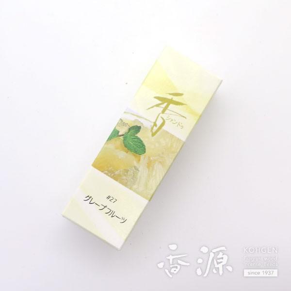 お香 松栄堂 京都 アロマ 果物 フルーツ 柑橘 シアンドゥ Xiang Do グレープフルーツ 線香 スティック 日本製