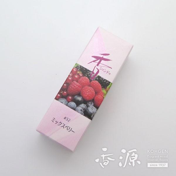 お香 松栄堂 京都 アロマ 果物 フルーツ シアンドゥ Xiang Do ミックスベリー 線香 スティック 日本製