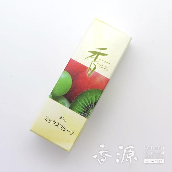お香 松栄堂 京都 アロマ シアンドゥ Xiang Do ミックスフルーツ 果物 線香 スティック 日本製