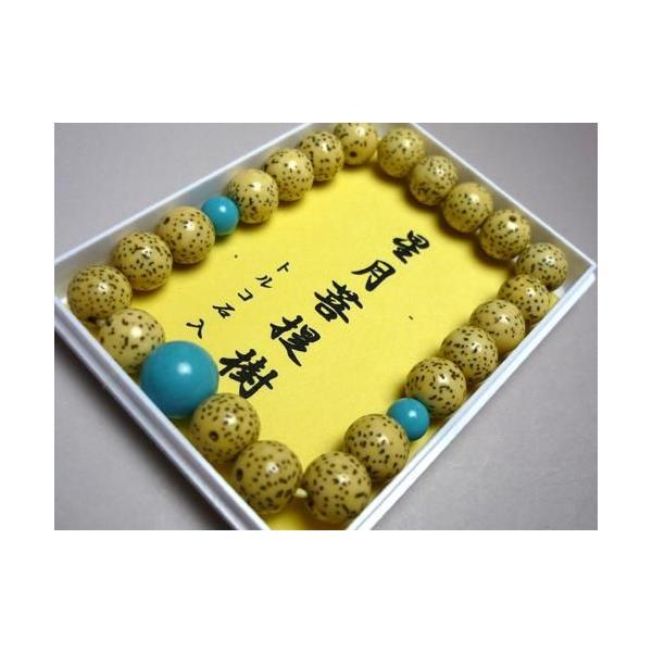 星月菩提樹 誕生石腕輪念珠 品質重視 京都製  12月 トルコ石