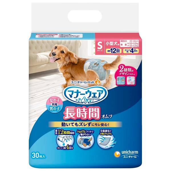 ユニ・チャームマナーウェア高齢犬用紙オムツS30枚 犬おむつ S30枚