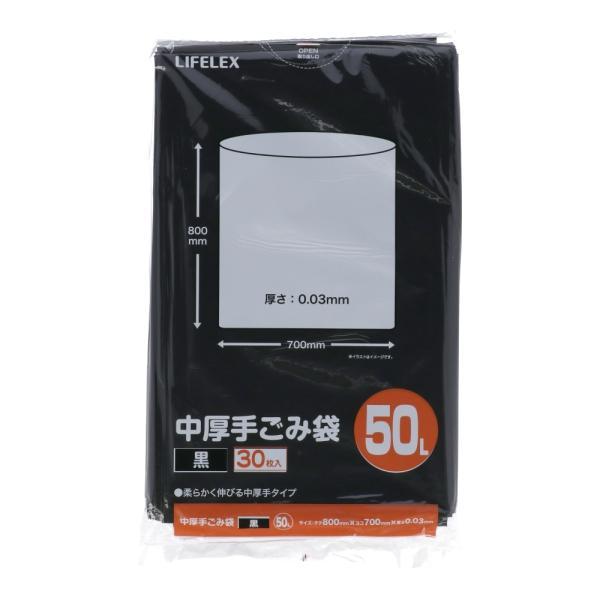 コーナン オリジナル LIFELEX 中厚手ゴミ袋 50L 黒 30枚入 KHK05-9553 50L 黒 30枚入  タテ800×ヨコ700×厚さ0.03mm