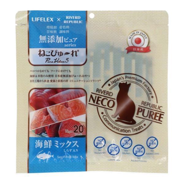 ◆コーナン オリジナル LIFELEX ネコのおやつ ねこぴゅーれ 無添加海鮮ミックスしらす入り 13g×20パック 日本製