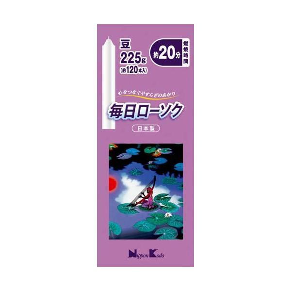 日本香堂  毎日ローソク豆 225g(約120本入)