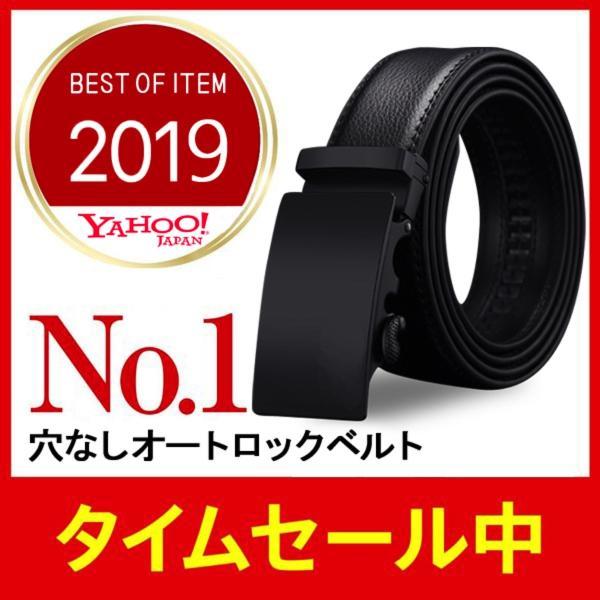 ベルト メンズ カジュアル ビジネス レザー  穴なし 送料無料 50代 40代 30代 20代|kohuku-store|02