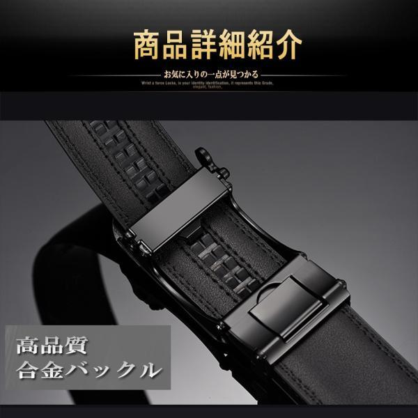 ベルト メンズ カジュアル ビジネス レザー  穴なし 送料無料 50代 40代 30代 20代|kohuku-store|05