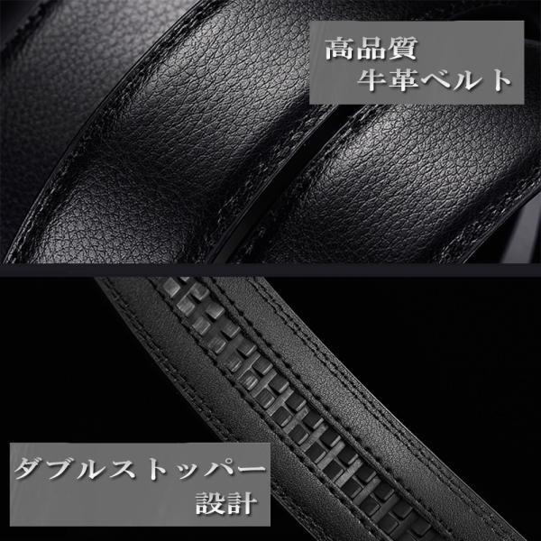 ベルト メンズ カジュアル ビジネス レザー  穴なし 送料無料 50代 40代 30代 20代|kohuku-store|06
