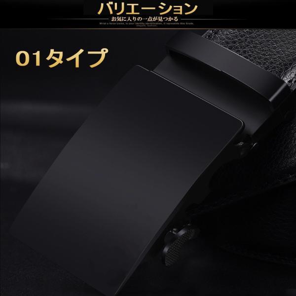 ベルト メンズ カジュアル ビジネス レザー  穴なし 送料無料 50代 40代 30代 20代|kohuku-store|07