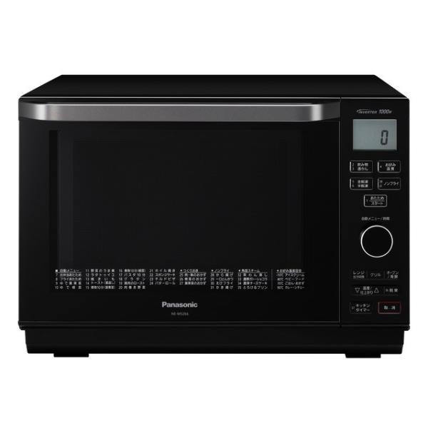 NE-MS266-K  (ブラック )パナソニック 26L オーブンレンジ