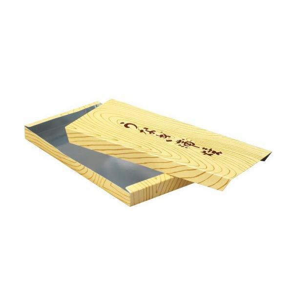 うなぎ銀折箱 3BL 150枚