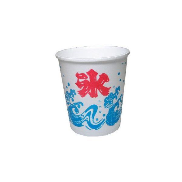 かき氷カップ 波 発泡容器 中 380ml 50個入り A-350