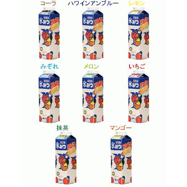 かき氷シロップ 氷みつ 1.8L ハニー 選べる8種 業務用