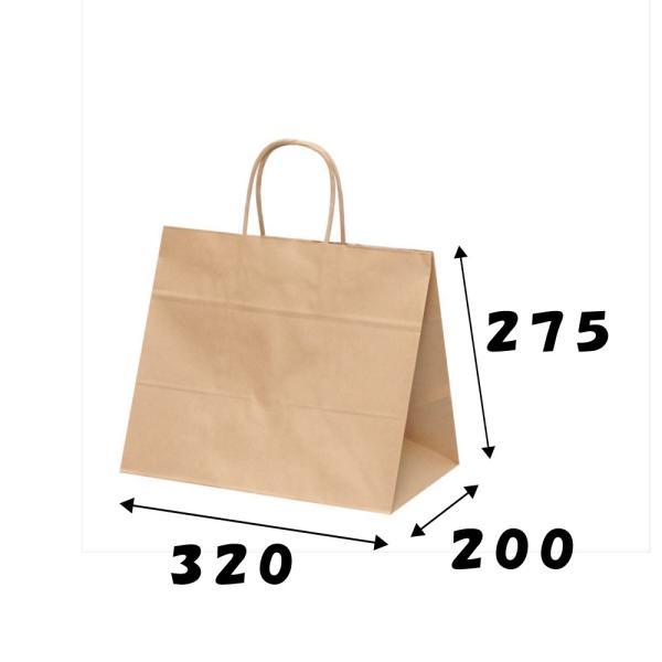 紙袋 手提げ袋 HV68 未晒し 50枚  幅320xマチ200x高275mm