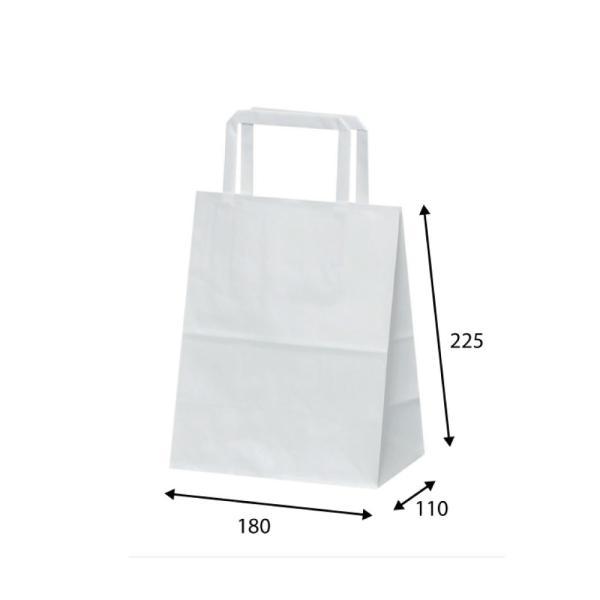 紙袋 手提げ袋 H平18 晒白無地 50枚  幅180xマチ110x高225mm
