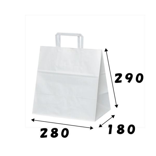 紙袋 手提げ袋 H平28 晒白無地 50枚  幅280xマチ180x高290mm