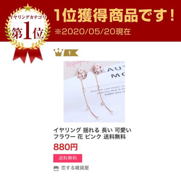 イヤリング レディース 揺れる 長い 可愛い フラワー 花 ピンク 送料無料 koisuru 07