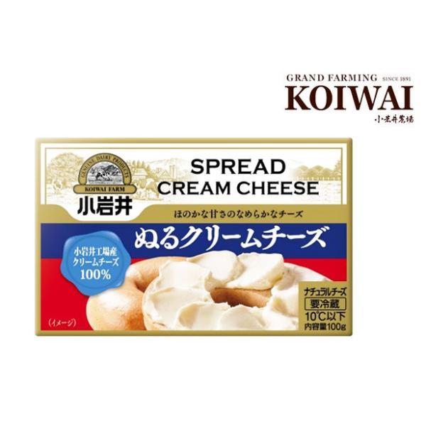 小岩井『ぬるクリームチーズ』