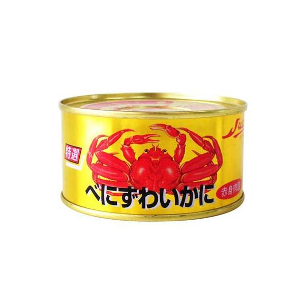 紅ズワイ蟹(脚肉)|kojuken