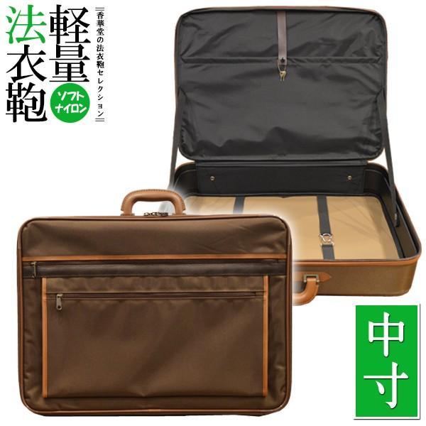 軽量 法衣鞄  ブラウン  革巻1本手 鍵付差込錠 サイズ 中寸 幅57×高さ42×マチ11.5cm  ソフトナイロン 茶色 法衣かばん 法衣カバン ほういかばん