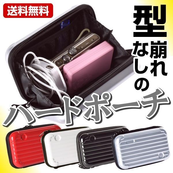 トラベルポーチ ガジェットケース ハードポーチ 1個 電子機器収納 旅行 トラベル用収納バッグ 整理 収納 ポーチ スーツケース