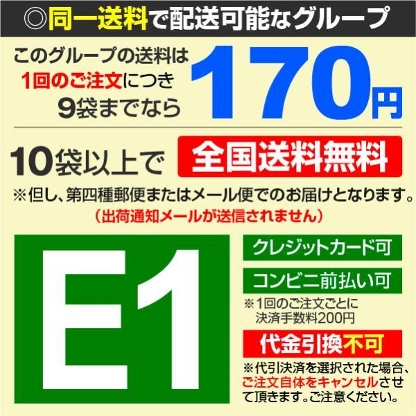 花たね 多年草 カタナンケ ブルー 1袋(100mg) / タネ 種|kokkaen|02