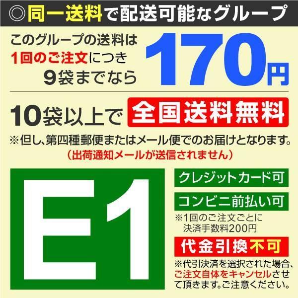 種 野菜たね ハーブ ジャーマンカモミール 1袋(0.2ml) / タネ たね 【YTC73】|kokkaen|02