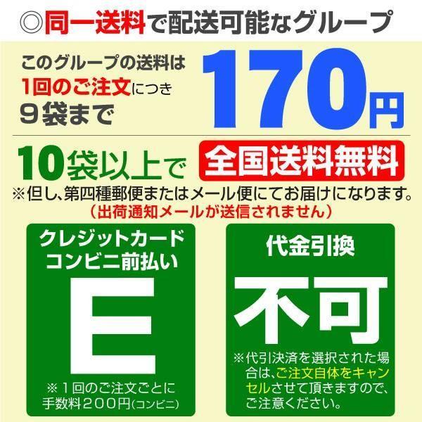 [限定販売]種 花たね スターチス混合 1袋(100mg)|kokkaen|02