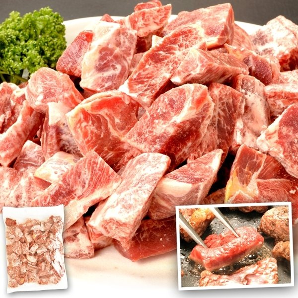訳ありサイコロステーキ 1kg 冷凍便 食品 国華園
