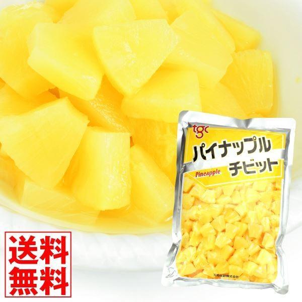 フルーツ パイナップル(カット) 1袋 (1袋1.5kg入り) 大袋 食品 国華園