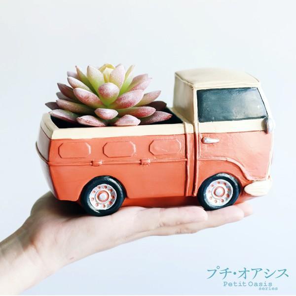 鉢 植木鉢 ポリ製 多肉植物 寄せ植え かわいい プチオアシス・赤いトラック 1個 女性 プレゼント 国華園|kokkaen|02