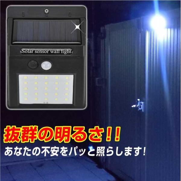 ソーラーライト 4個セット 12LED センサーライト ガーデンライト パッと照らすくん 人感センサー 防雨 配線不要 防犯 屋根 軒下 玄関 壁 ミスターブライト|kokkaen|02