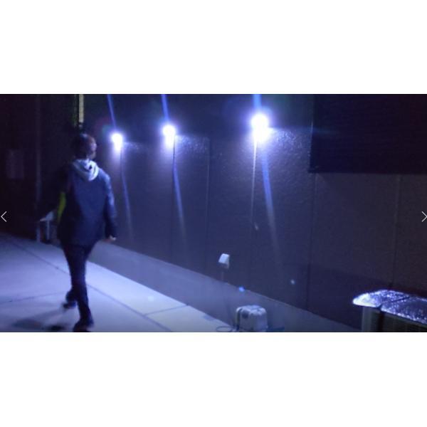 ソーラーライト 4個セット 12LED センサーライト ガーデンライト パッと照らすくん 人感センサー 防雨 配線不要 防犯 屋根 軒下 玄関 壁 ミスターブライト|kokkaen|04