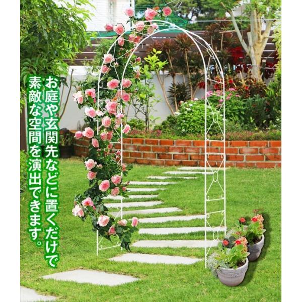 アーチ バラアーチ 鉄製アーチ・ミスリル 白 1個 ガーデンアーチ ローズアーチ ガーデニング|kokkaen|02