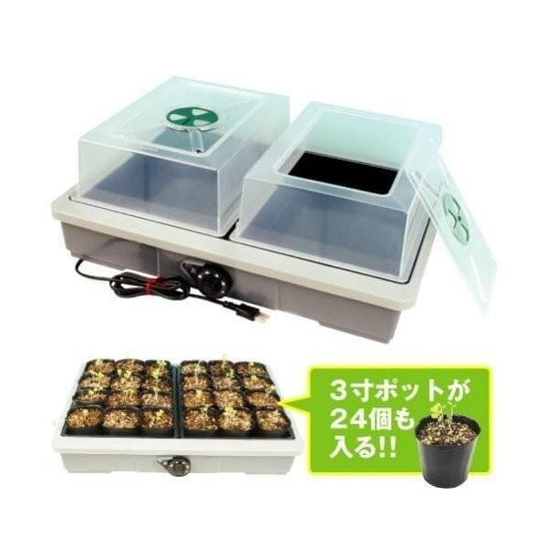 発芽育苗器 愛菜花(あいさいか) 1台 温度調整機能付 国華園