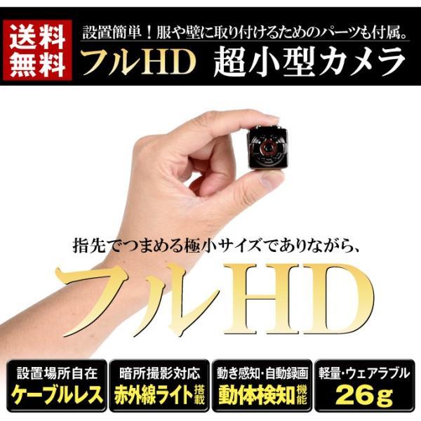 防犯カメラ 超小型 フルHD監視カメラ 1個 送料無料 充電式 ウェアラブル micro SDカード 録画 1080P|kokkaen|03