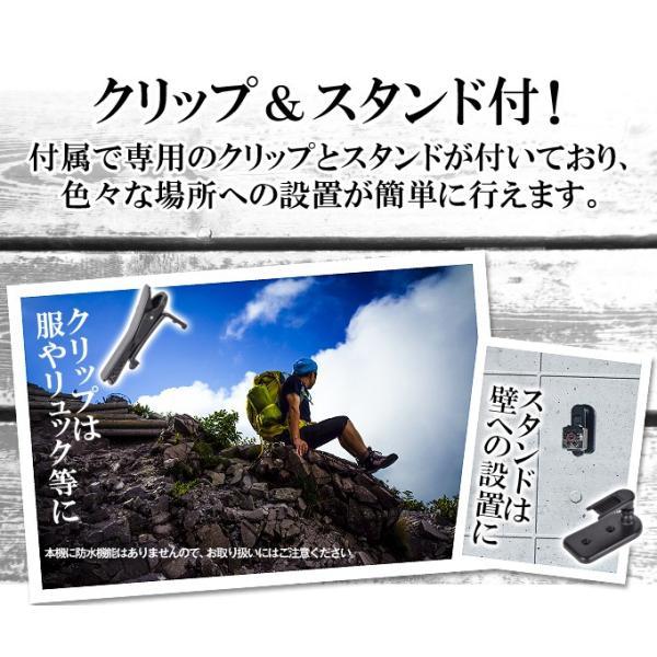 防犯カメラ 超小型 フルHD監視カメラ 1個 送料無料 充電式 ウェアラブル micro SDカード 録画 1080P|kokkaen|04