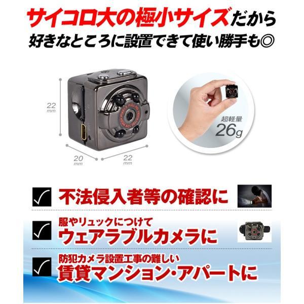 防犯カメラ 超小型 フルHD監視カメラ 1個 送料無料 充電式 ウェアラブル micro SDカード 録画 1080P|kokkaen|05
