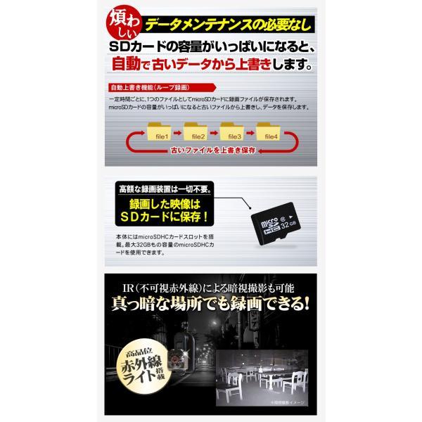 防犯カメラ 超小型 フルHD監視カメラ 1個 送料無料 充電式 ウェアラブル micro SDカード 録画 1080P|kokkaen|06