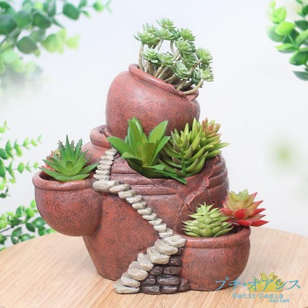 鉢 植木鉢 ポリ製 多肉植物 寄せ植え かわいい プチオアシス・ポットの森 大 1個 女性 プレゼント 国華園|kokkaen