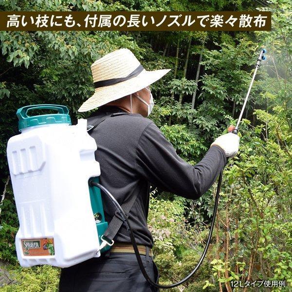 噴霧器 電動噴霧器 12リットル 充電式 背負式 バッテリー式 農薬 除草剤 肥料 散布 散水 動噴 国華園|kokkaen|12