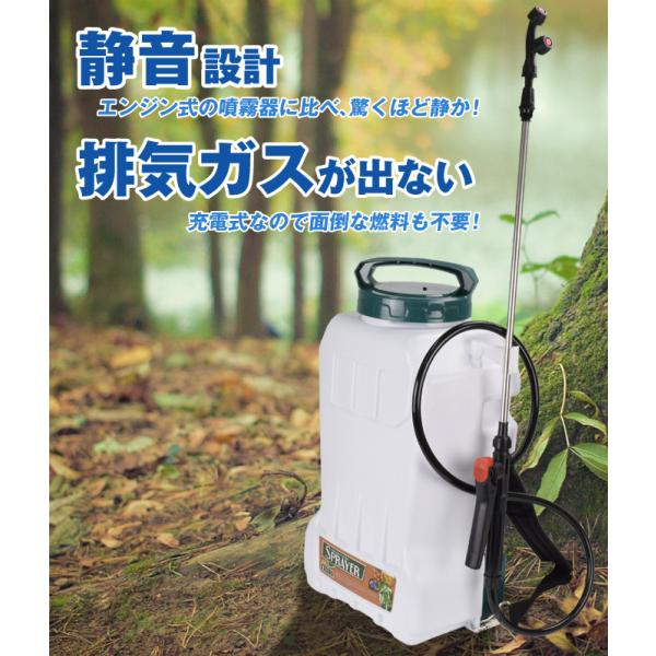 噴霧器 電動噴霧器 12リットル 充電式 背負式 バッテリー式 農薬 除草剤 肥料 散布 散水 動噴 国華園|kokkaen|14