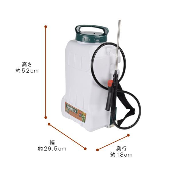 噴霧器 電動噴霧器 12リットル 充電式 背負式 バッテリー式 農薬 除草剤 肥料 散布 散水 動噴 国華園|kokkaen|17
