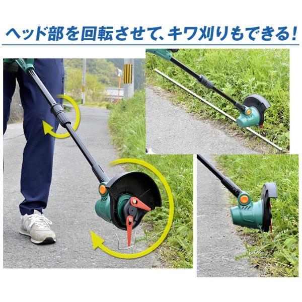草刈機 充電式 草刈り機 コードレス・ブレード草刈り機 1個 ナイロンブレード 樹脂刃 家庭用 電動 軽量 パワフル(いまなら交換用ブレード10枚サービス中)|kokkaen|11