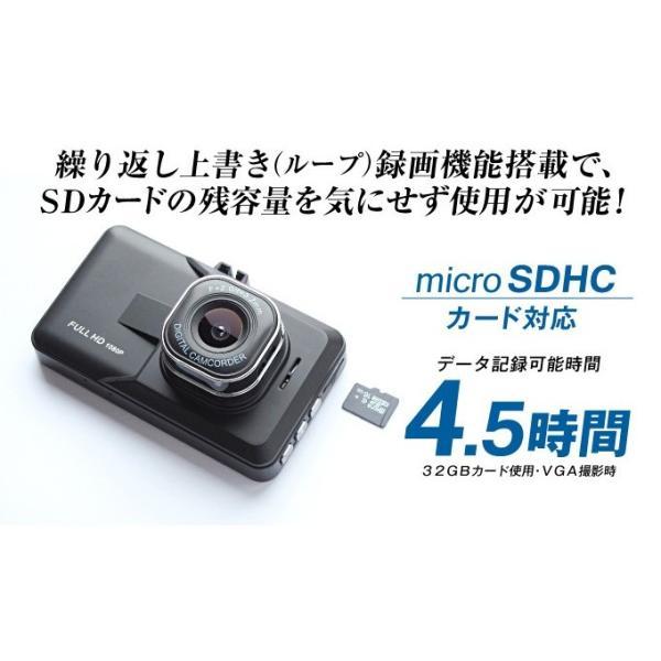 ドライブレコーダー ドラレコ 送料無料 1200万画素  お手軽・フルHDドライブレコーダー(SDカード16GB付) 1個 高画質 Gセンサー搭載 12/24V車対応 日本語説明書|kokkaen|05